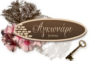 Agonari_logo